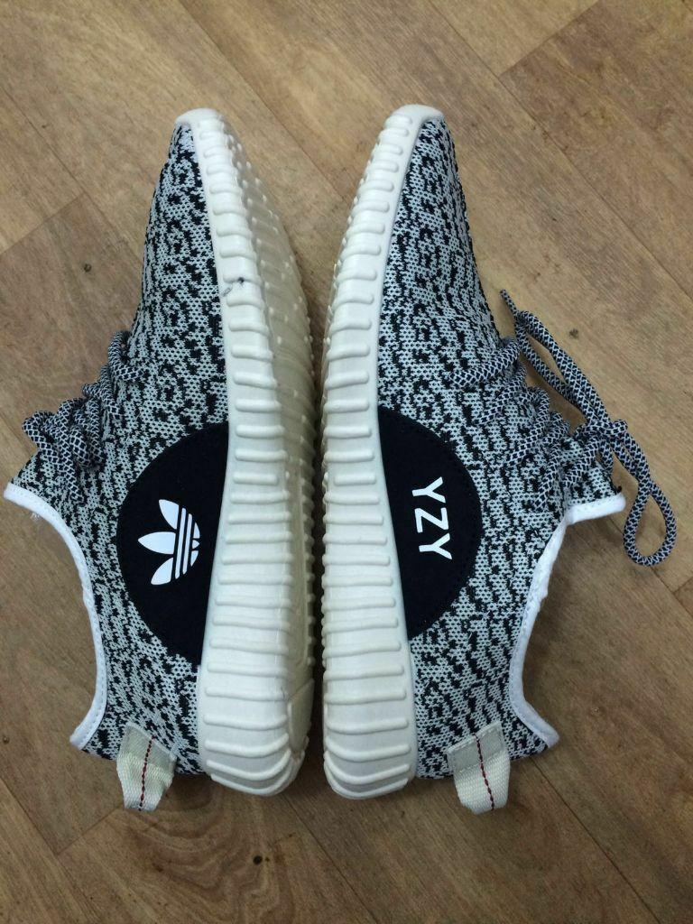 Yeezy | United Kingdom | Gumtree