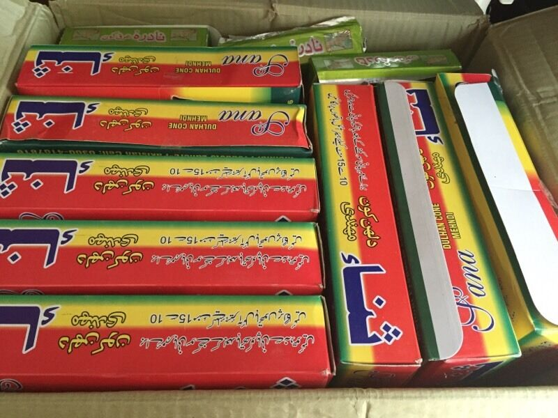 Henna Mehndi Ilford : Nadra henna mehndi buy sale and trade ads great prices