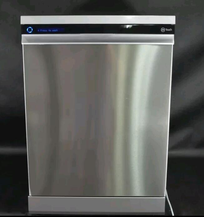 Table Top Dishwasher Yorkshire : BEKO ONE TOUCH FULLY AUTOMATIC STAINLESS STEEL DISHWASHER DFN1000 X