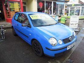 Cheap Cars For Sale Paignton