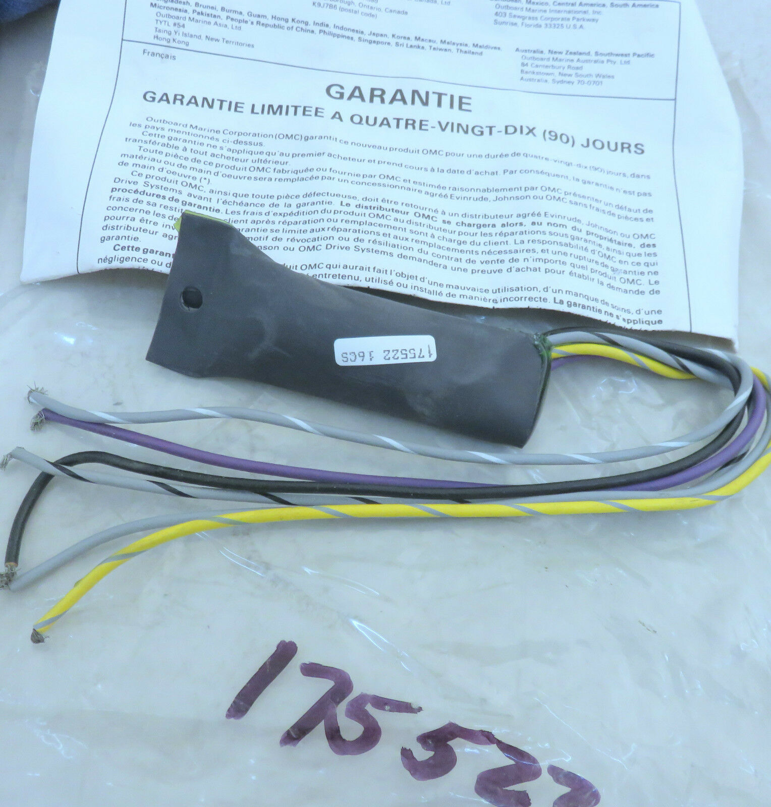 B31 New Omc Johnson Evinrude 0434877 Throttle Cable Factory Instrument Tach Wiring Harness 174732 C4a 175522 Twin Engine Tachometer Synchronizer S L1600 28003631358