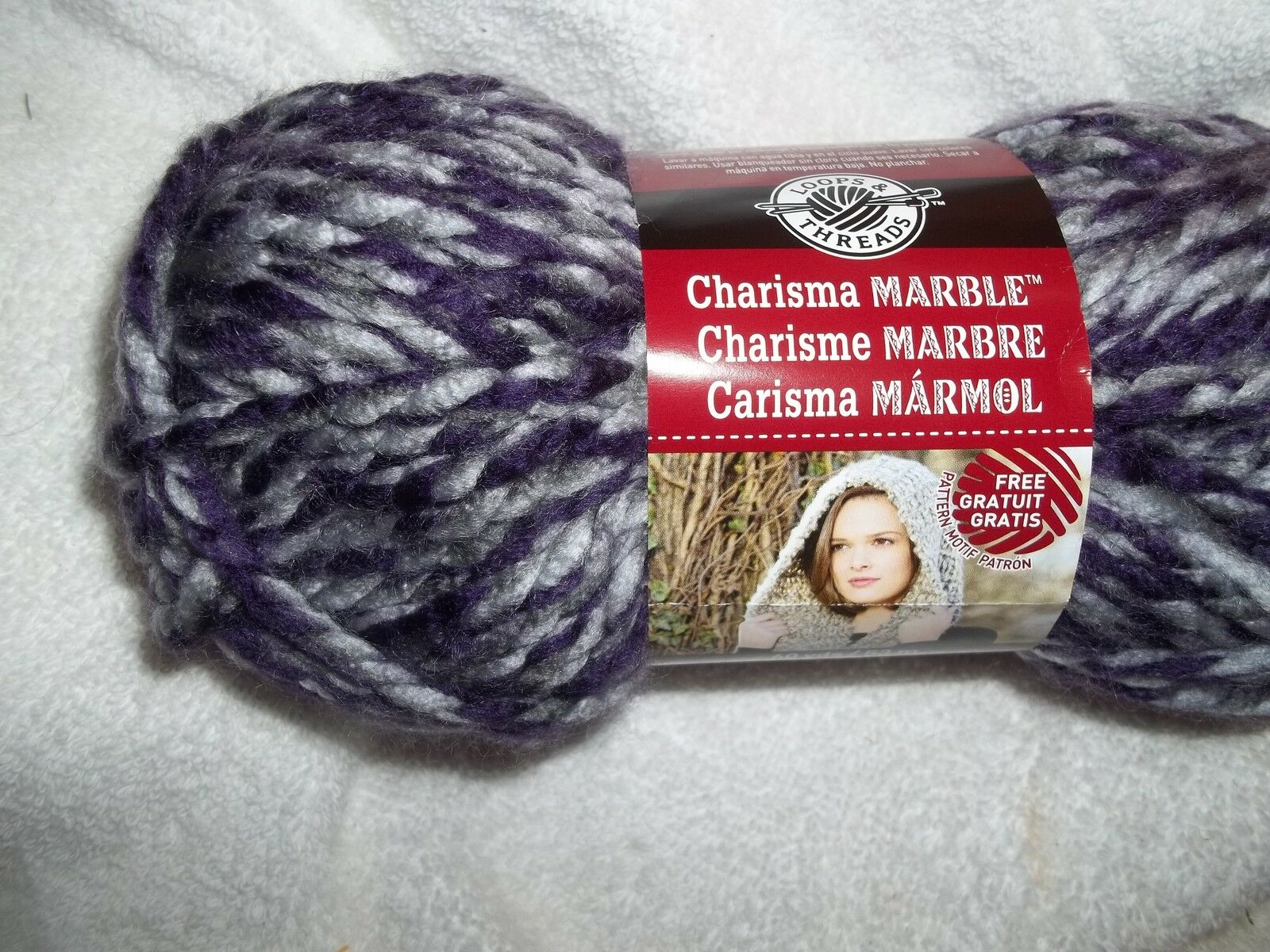 Loops & Threads Charisma Marble Midnight 3 Oz Bulky Yarn Skein | eBay