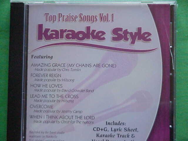 Top christian praise songs