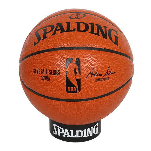Spalding NBA Game Ball Replica Basketball Ball Size7