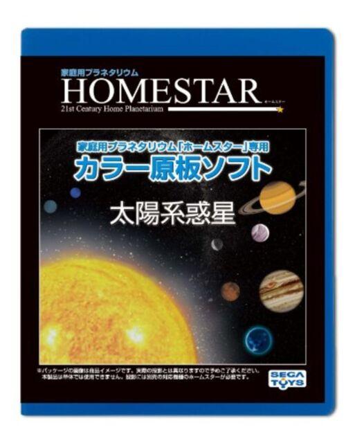 sega homestar dedicated the originalplate color soft solarsystem