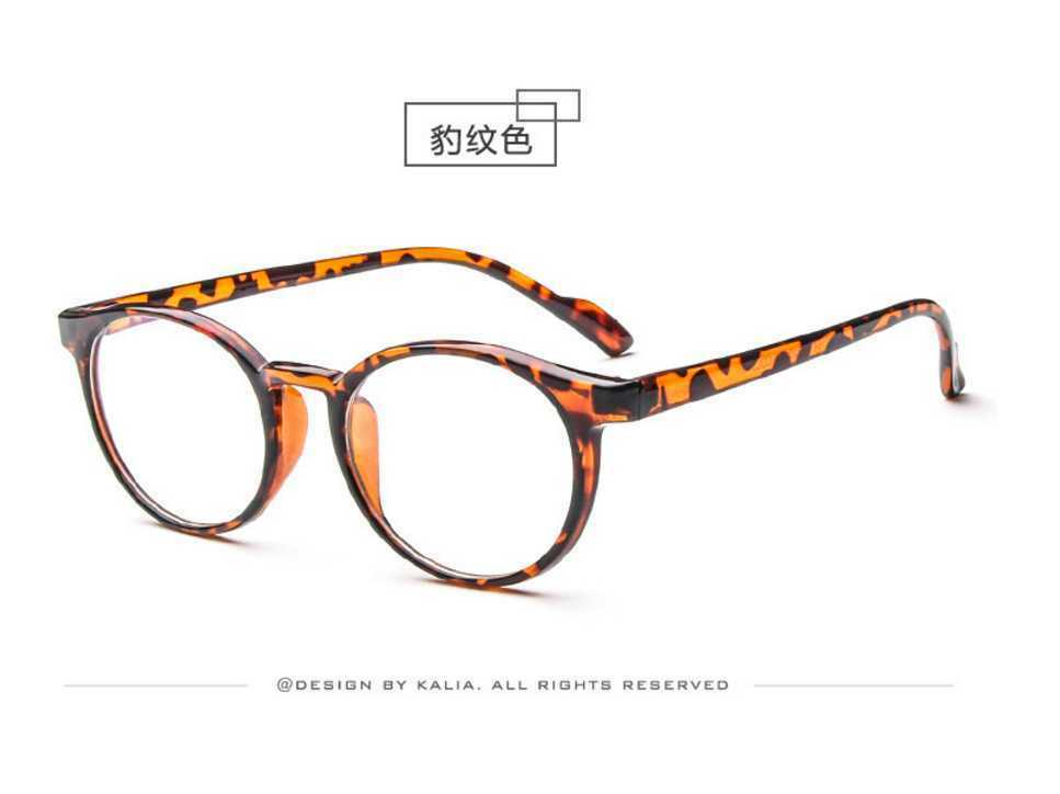 Korean Small Round Glasses Frame Computer Retro Eyeglasses Optical ...