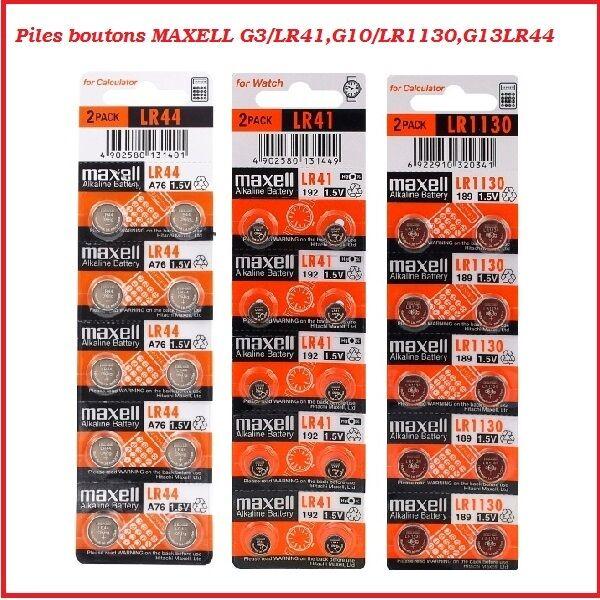 Piles boutons alcaline 1.5V G3/LR41,G10/LR1130,G13/LR44 de marque MAXELL