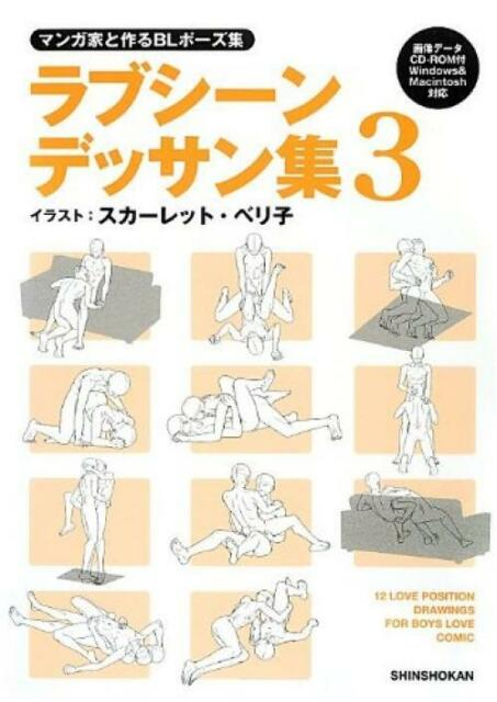 body of art book pdf