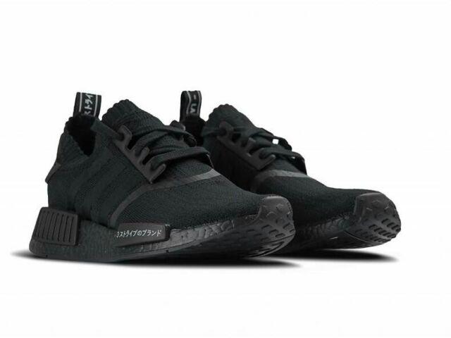 adidas trainers nmd r1