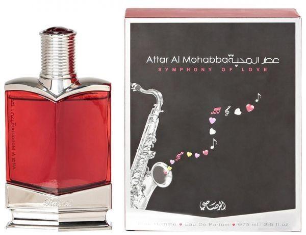 *Attar Al Mohabba* (Symphony Of Love) 75ml EDP Spray By Rasasi Exclusive Perfume