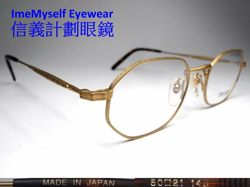 Imemyself Eyewear Matsuda 10105 Vintage Frame for Prescription ...