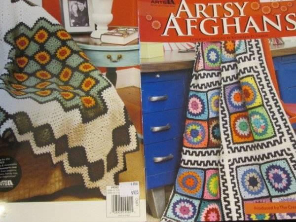 Artsy Afghans Crochet Pattern Booklet 4 Designs Leisure Arts Ebay