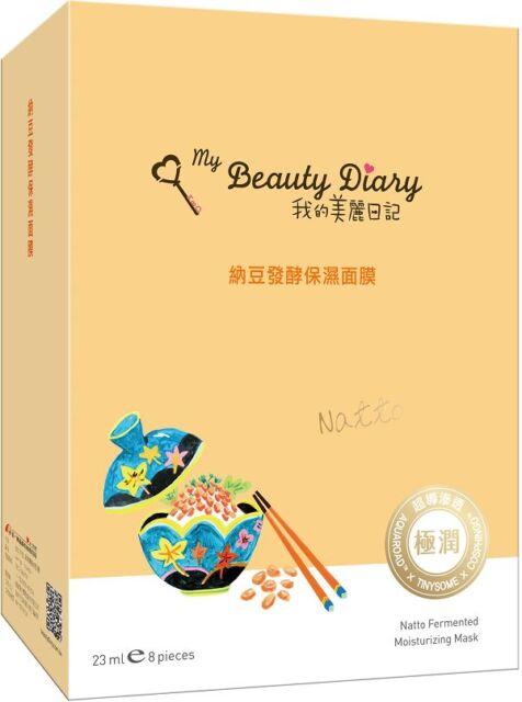 My Beauty Diary Natto Fermented MOISTURIZING FACIAL MASK NATURAL KEY SERIES 8pcs