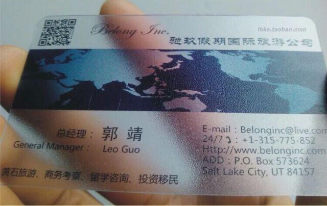500 custom pvc plastic business cards printing texture frosted 500 custom pvc plastic business cards printing texture frosted transparent colourmoves