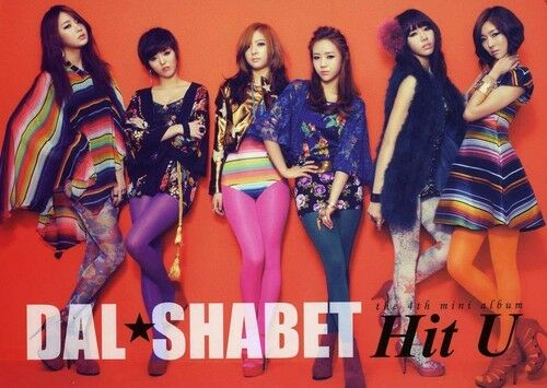 Dal Shabet - Hit U [New CD] Asia - Import