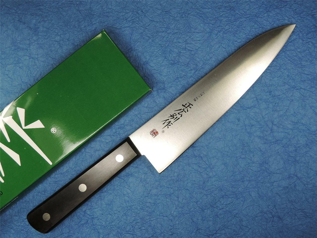 Masahiro Hagane Kitchen Knife Gyuto 180mm 10972 | eBay