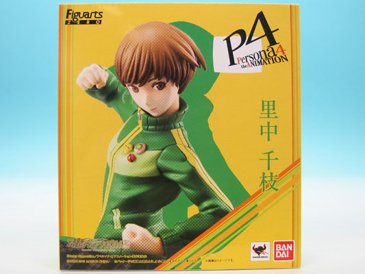 Bandai Figuarts Zero Persona Chie Satonaka Japan IMPORT EBay - Japan map persona 4