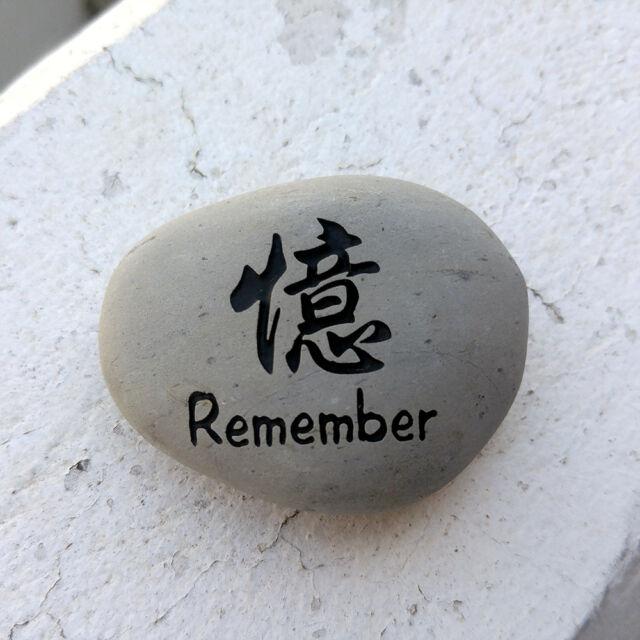 Remember Engraved Kanji Inspirational Japanese Chinese Character