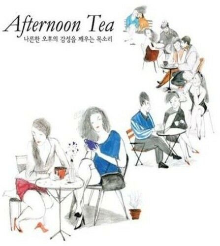 Afternoon Tea - Afternoon Tea [New CD] Asia - Import