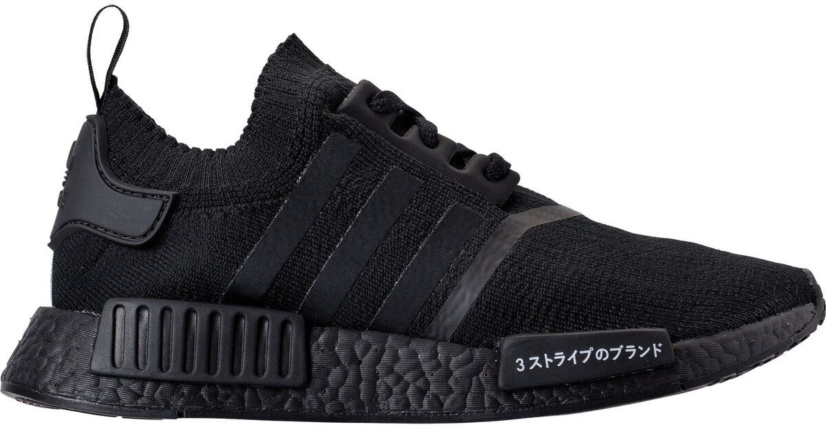 An Official Look At The adidas NMD R1 Primeknit Japan Triple Black