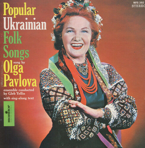 Olga Pavlova, Oliga - Popular Ukrainian Folk Songs [New CD]