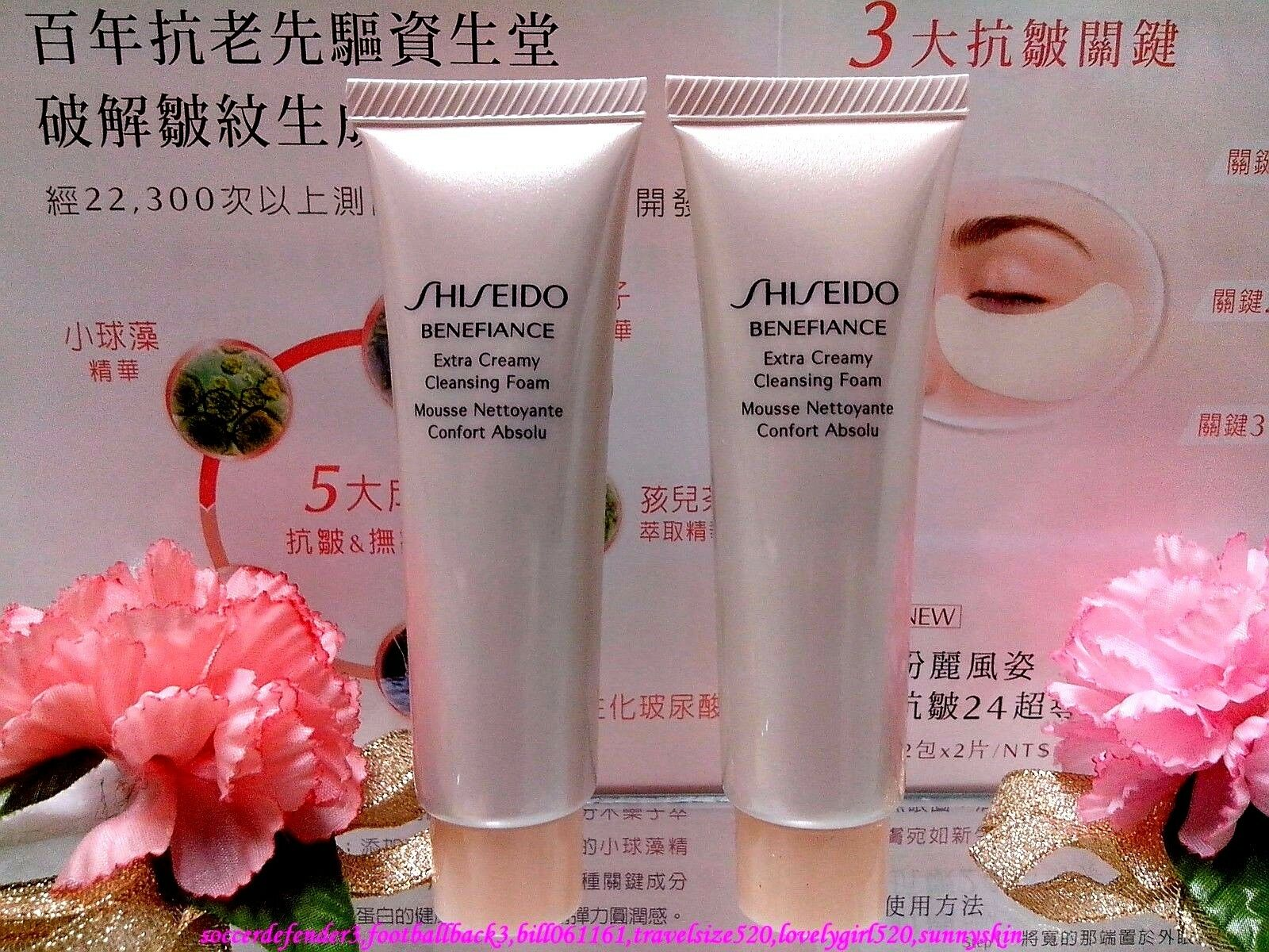 Benefiance Extra Creamy Cleansing Foam by Shiseido #4