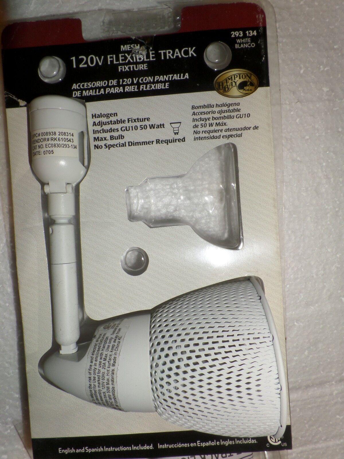 hampton bay 120v flexible track light mesh head white model 293 134