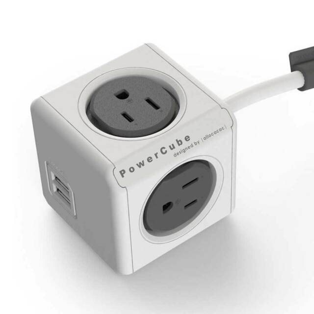 Allocacoc Extended US Plug PowerCube Dual USB Port 4 Outlets Wall ...