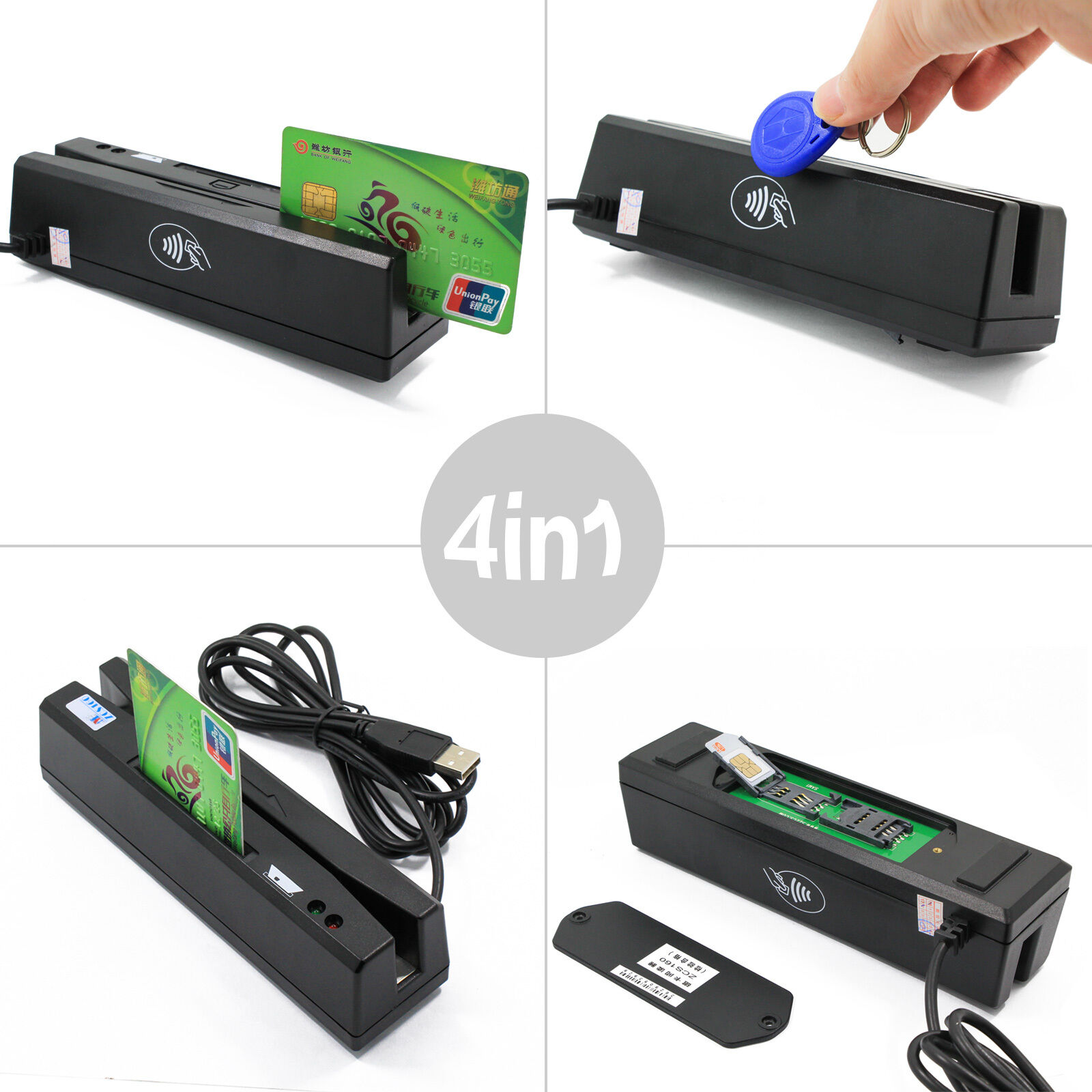 Rfid Credit Card Reader Ebay