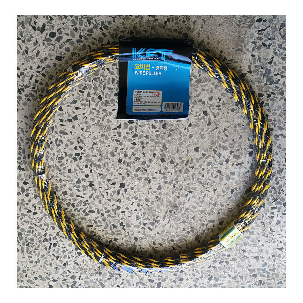 Electricians Fish Tape Wire Cable Puller 7mm 30m | eBay