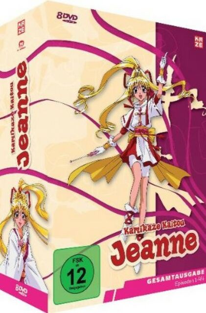 Kamikaze Kaitou Jeanne - Gesamtausgabe - DVD - NEU