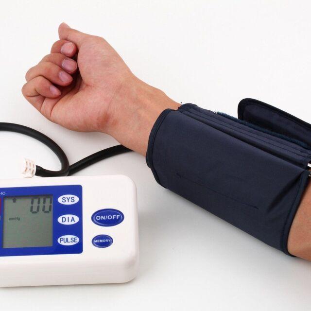 Digital Blutdruck Oberarm Blutdruckmessgerät Pulsmesser Blutdruck Messgerät IS