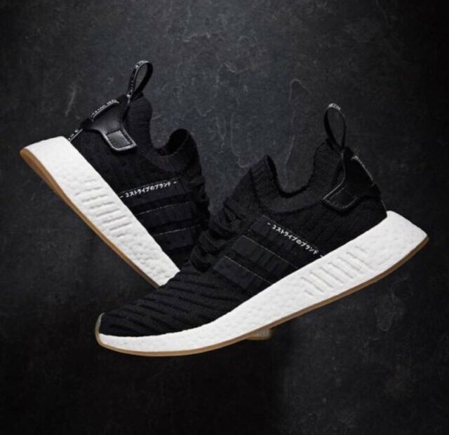 Adidas Originals NMD_R2 Primeknit PK Black GUM White Japan Pack BY9696 Mens 8.5