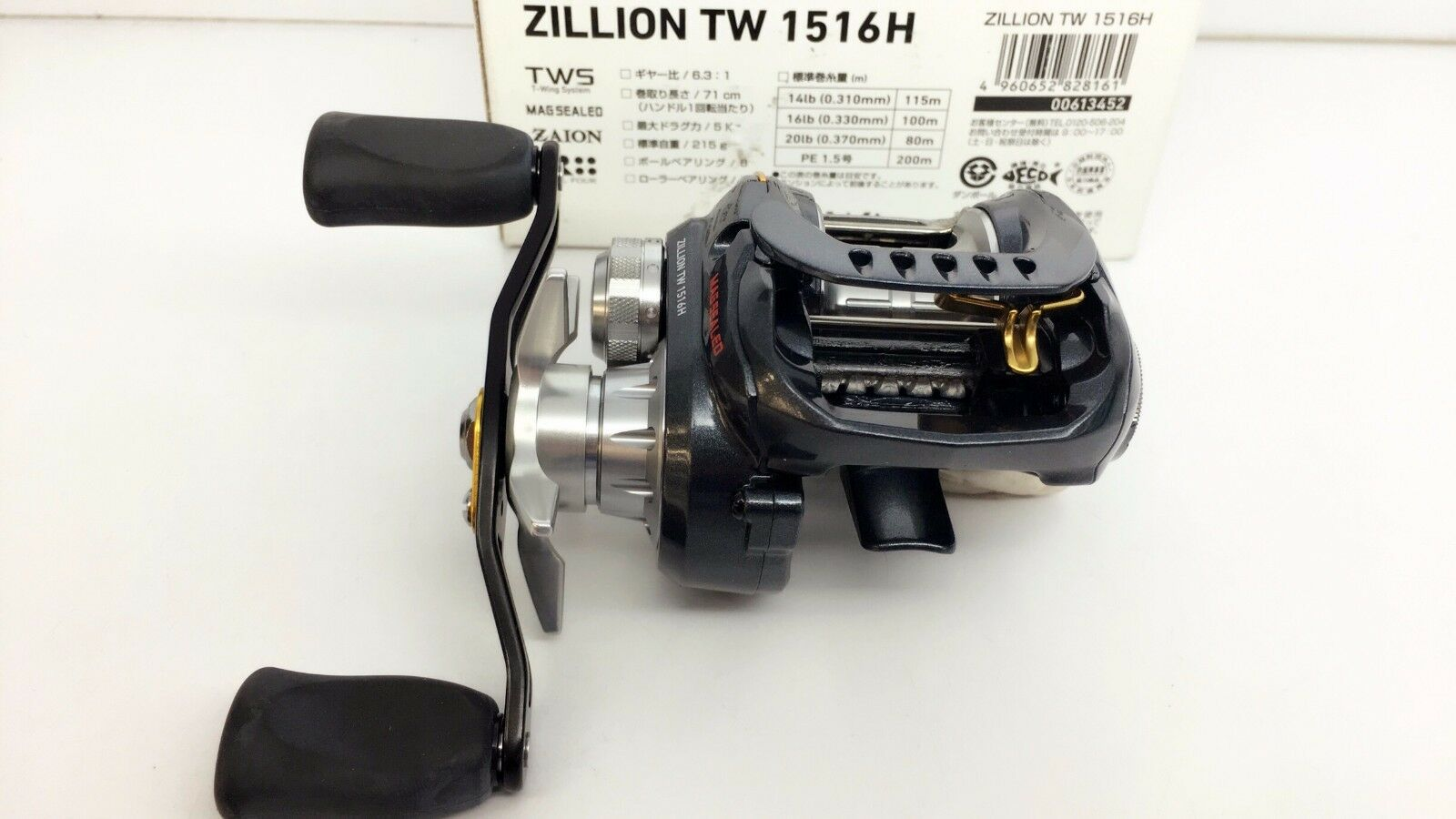 5dece99b36d DAIWA Zillion TW 1516H reel 1516 H MagSealed TWS Fedex Priority 2days to Usa