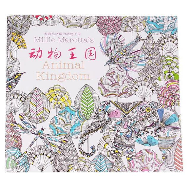 New Ver Secret Garden Animal Kingdom Coloring Book Chinese Painting Gift 6L