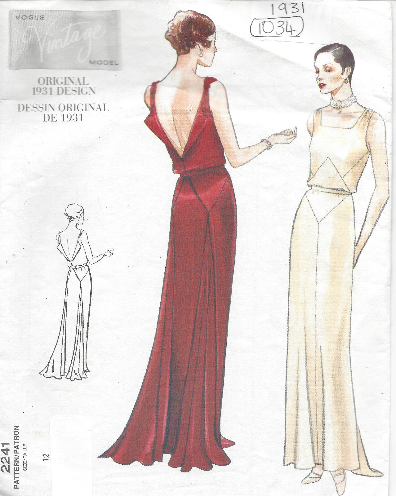Vogue 2241 sewing pattern retro 1930s evening gown bridal dress 12 1931 vintage vogue sewing pattern b34 dress 1035 jeuxipadfo Choice Image