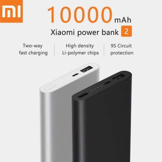 Xiaomi MI 10000mAh Power Bank 2 External Battery Quick Charge Free Case Fastway