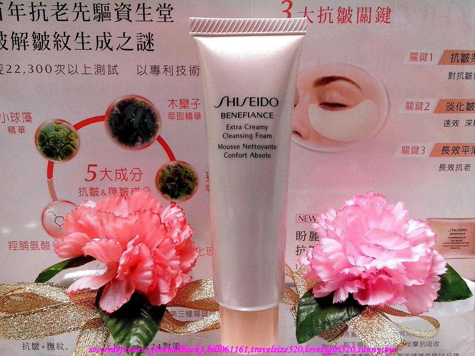 Benefiance Extra Creamy Cleansing Foam by Shiseido #9