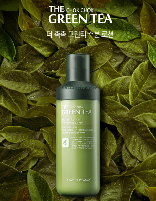 Image result for The Chok Chok Green Tea Watery Essence 55ml