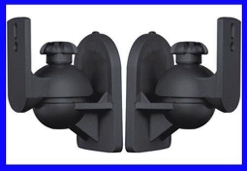 Paar Lautsprecherhalter Box Wandhalter Neigbar Dehbar z.B. für Bose,Teufel LS2B