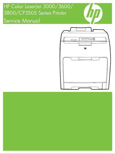 hp color laserjet 3000 3600 3800 cp3505 printer service manual rh ebay com HP Color LaserJet 3800 HP LaserJet 3700