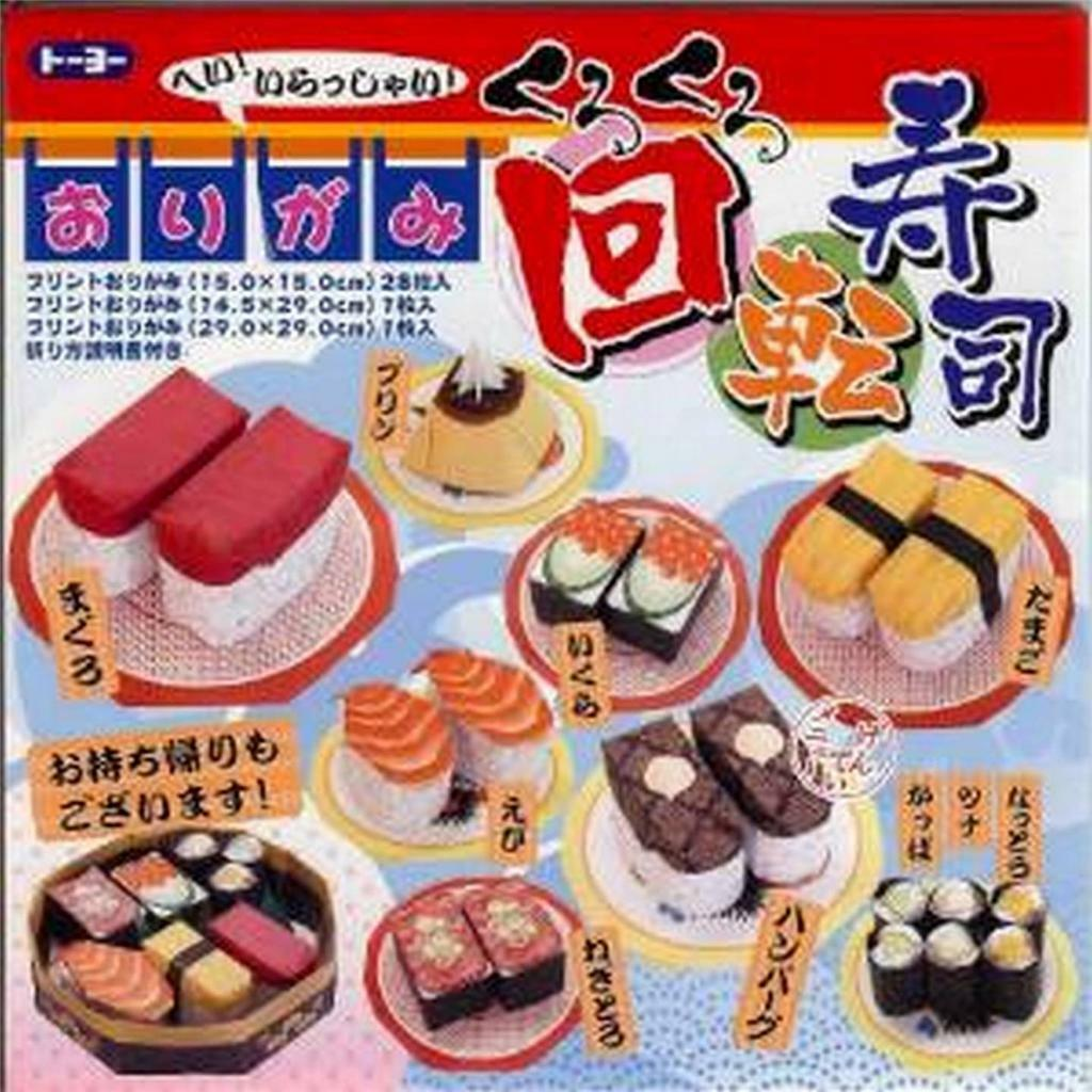 Toyo kaiten sushi origami paper 15 x 15cm 30 sheets ebay picture 1 of 1 jeuxipadfo Images
