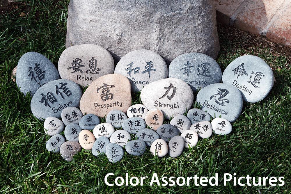 Peace Engraved Kanji Inspirational Japanese Chinese Character