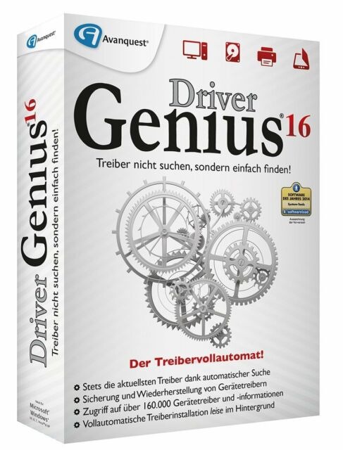 DriverGenius 16  ESD/Download