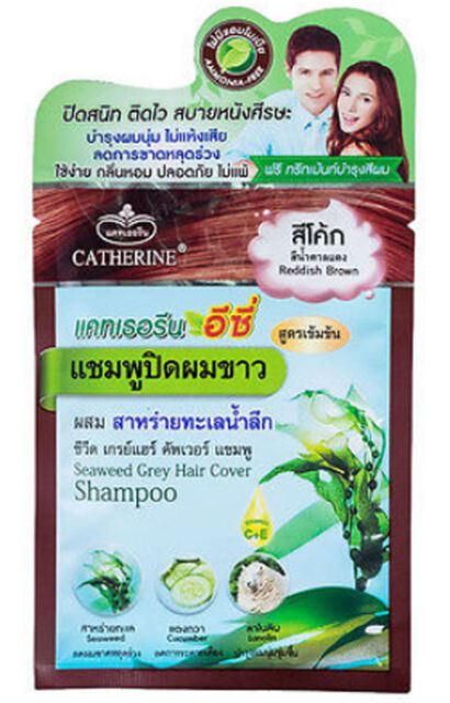 25ml Catherine Ezi Seaweed Grey Hair Cover Coloring Shampoo Vitamin ...