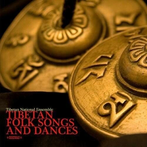 Tibetan National Ens - Tibetan Folk Songs and Dances [New CD] Manufactured O