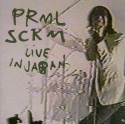 PRIMAL SCREAM LIVE IN JAPAN 2 X VINYL ALBUM SET