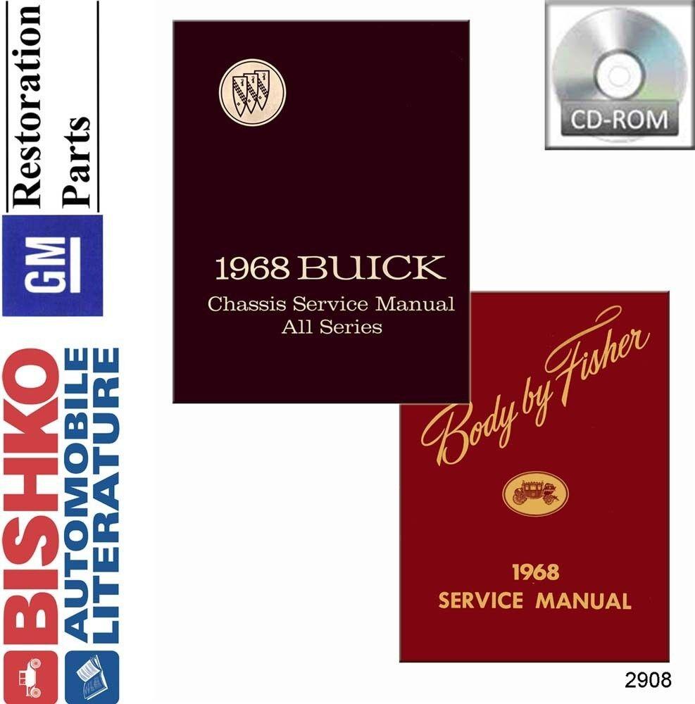 1968 Buick Skylark Repair Manual 1969 70 71 72 Gs Gsx Electra Lesabre Wiring Array Riviera Special Wildcat Shop Service Rh Ebay Com