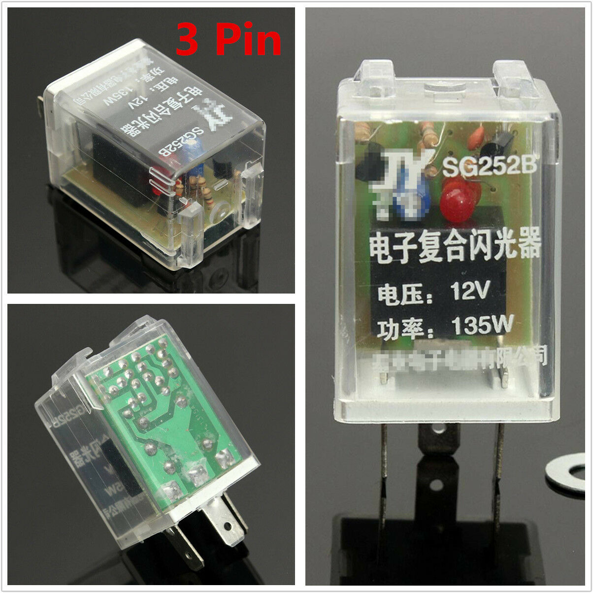 12v 135w 3pin Car Electronic LED Light Flasher Relay Fix for Turn ...