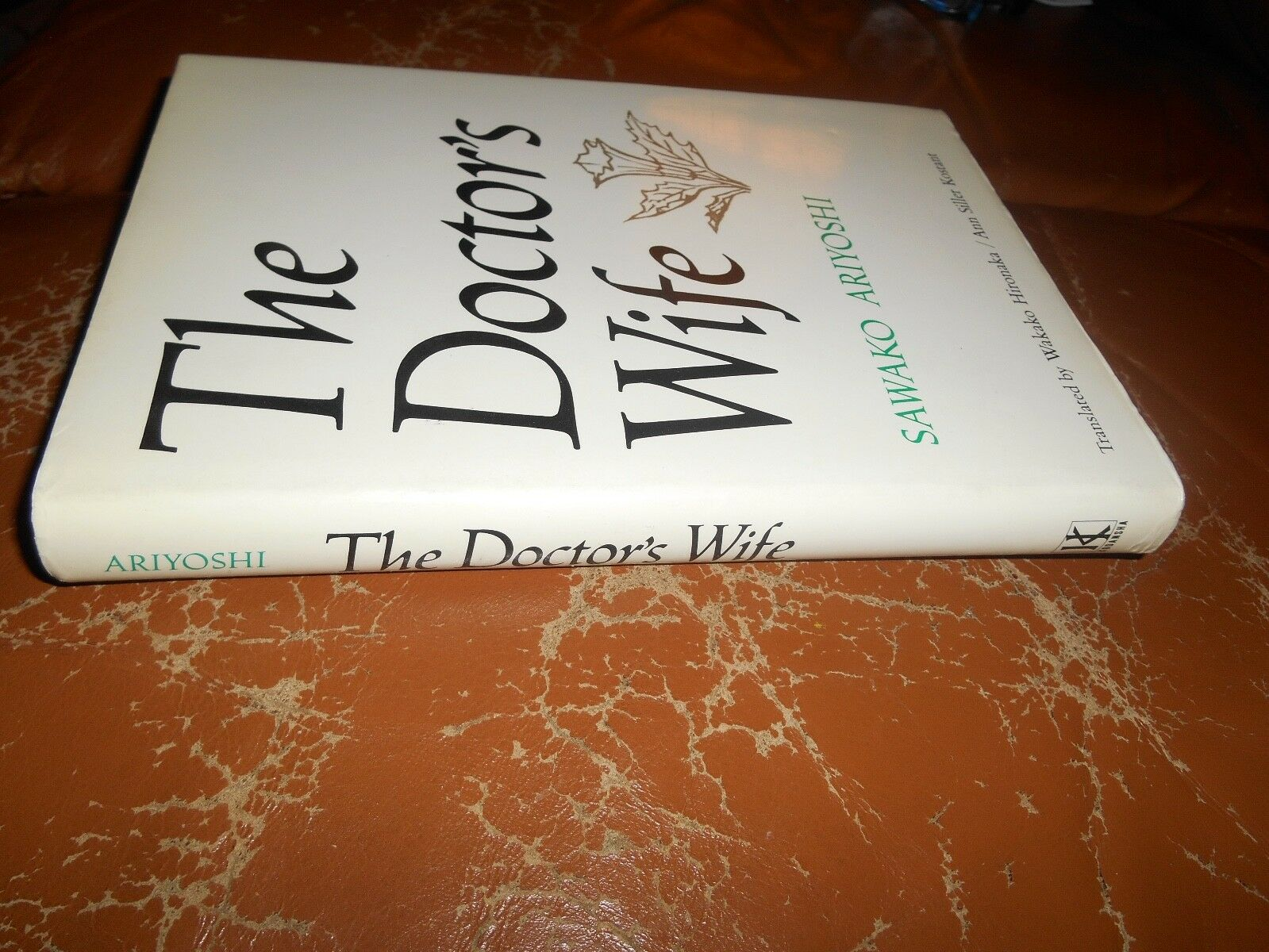 the doctors wife by sawako ariyoshi